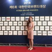 헤이지니_브랜드대상2