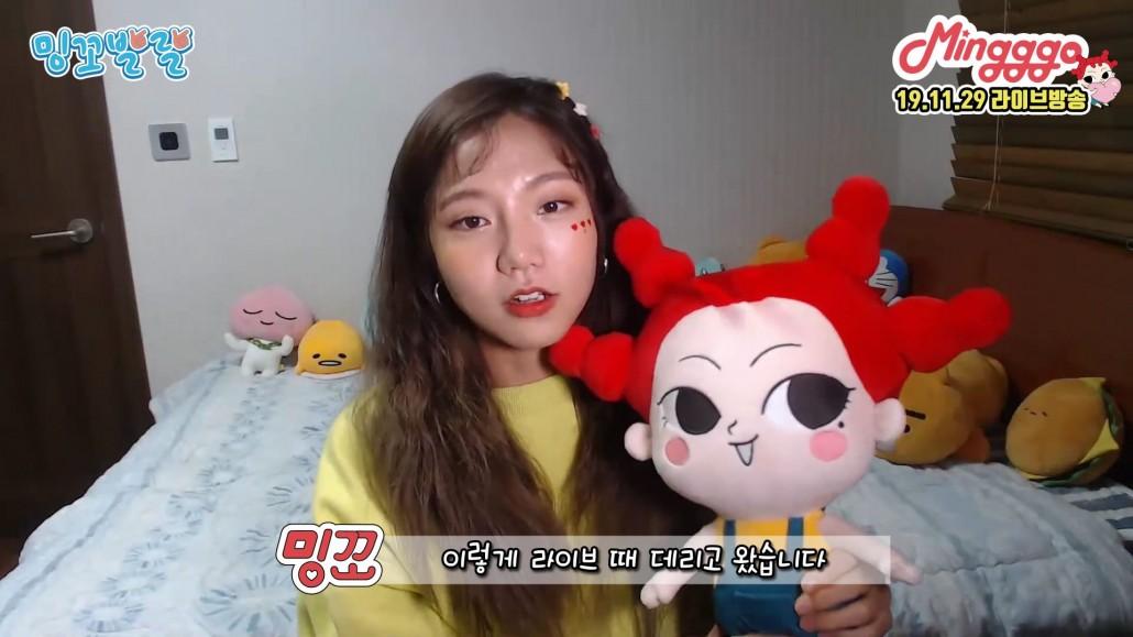 02-1. 밍꼬발랄_봉제인형
