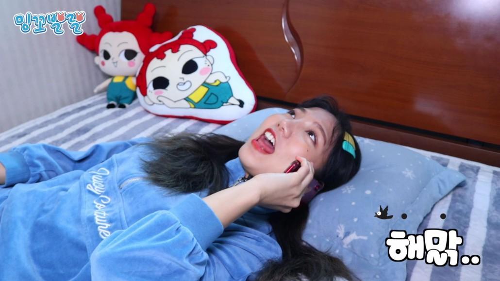 02-2. 밍꼬발랄_봉제인형